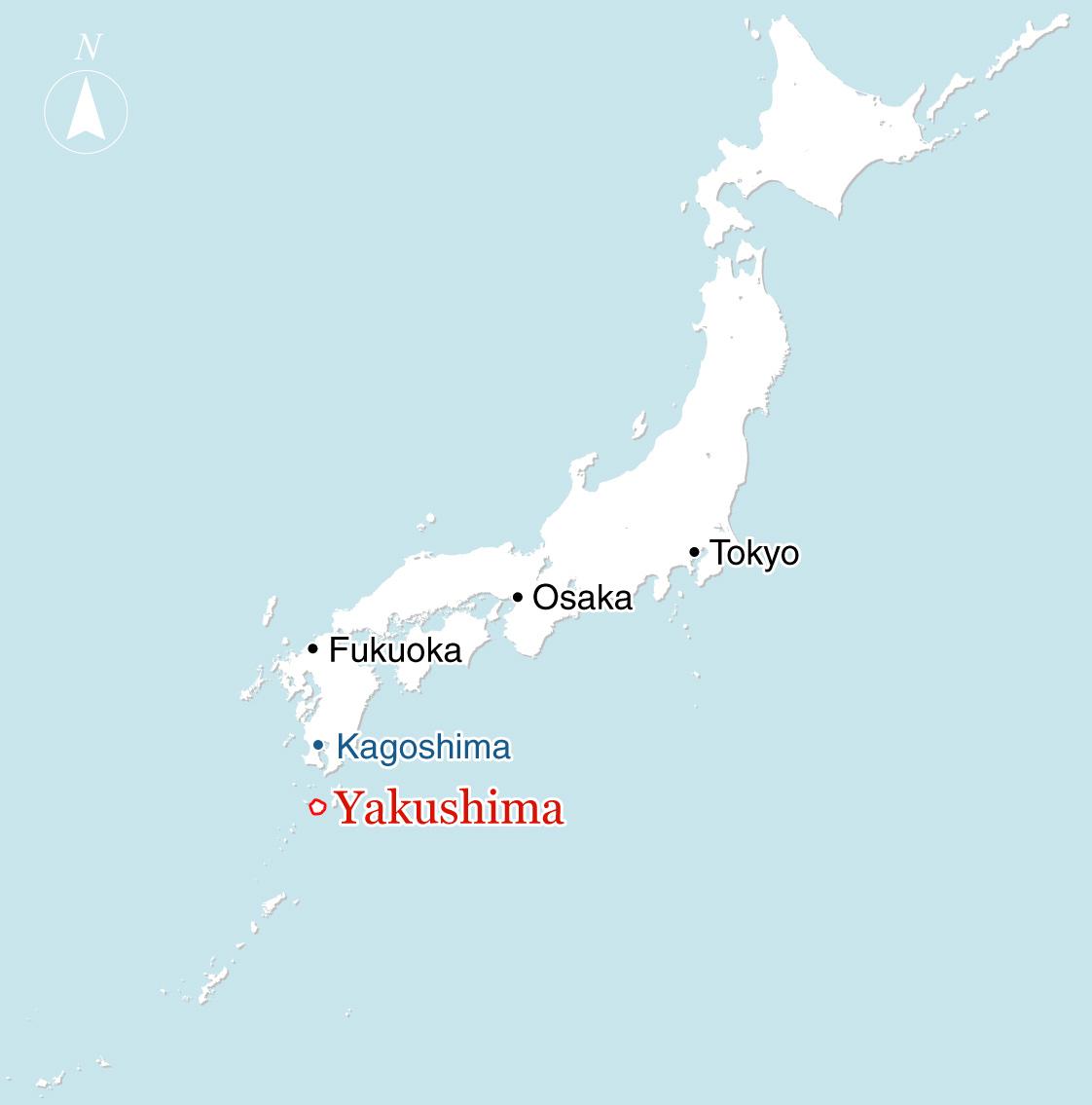 Yakushima Yakushima Geographic English Tour - Japan map yakushima